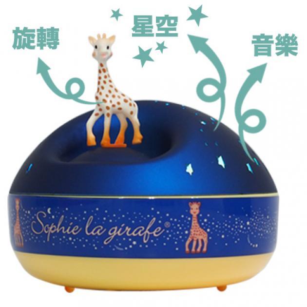 旋轉吧!蘇菲長頸鹿轉動音樂星星投射夜燈 2